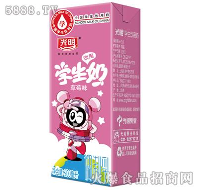 200ml光明学生奶草莓味