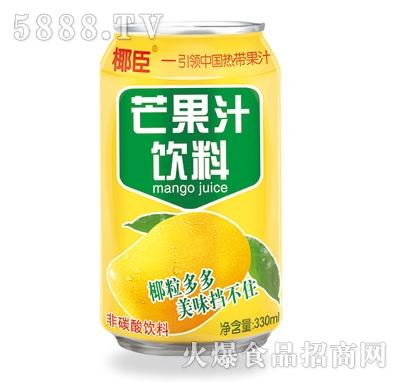 椰臣芒果汁饮料330ml