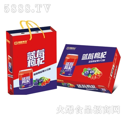 旭峰集团蓝莓枸杞果汁饮料