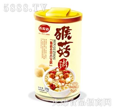 养原道猴菇粥