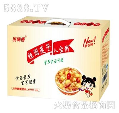 庞师傅桂圆莲子八宝粥箱