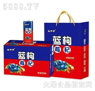 庞师傅蓝莓枸杞风味饮料手提袋