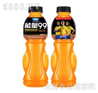 能量99维生素功能饮料