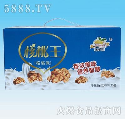 250mlX15禾子园核桃王蓝
