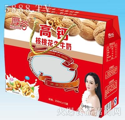 厚谷高钙核桃花生牛奶250mlx12盒