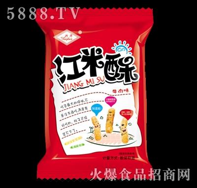兴华红米酥(牛肉味)散装称重