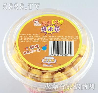 华妞爆米花芝士味(瓶)