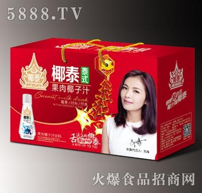 450ml椰泰生榨椰子汁短礼盒