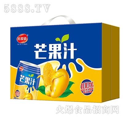 养原道芒果汁饮料