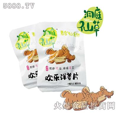 欢乐洋姜片