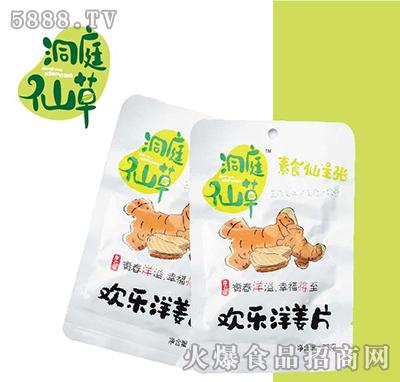 32g欢乐洋姜片