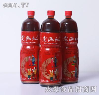 老区红客家仙草普洱茶1.5l