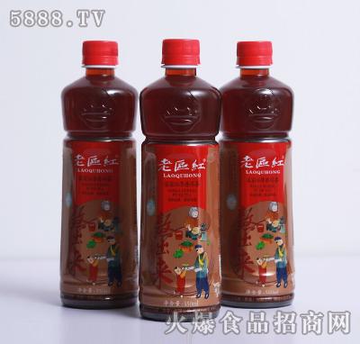 老区红客家仙草普洱茶500ml
