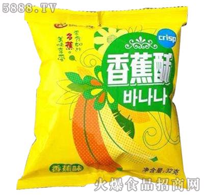35g瑞丰兴业香蕉酥