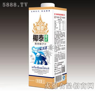 椰泰泰式果肉椰子汁1L