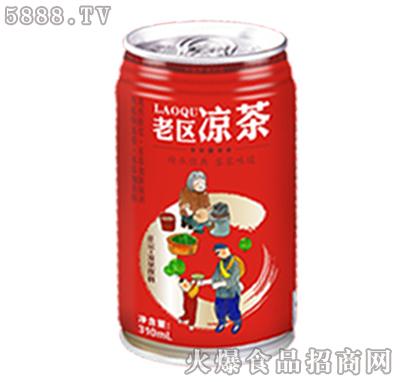 老区凉茶310ml