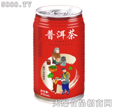 普洱茶310ml