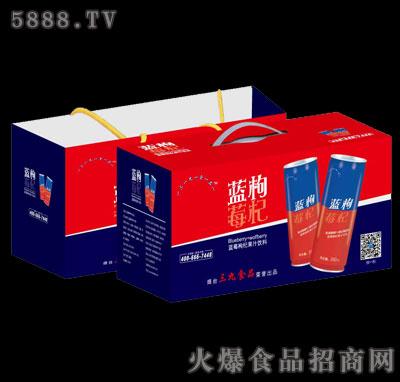 蓝莓枸杞果汁饮料手提袋