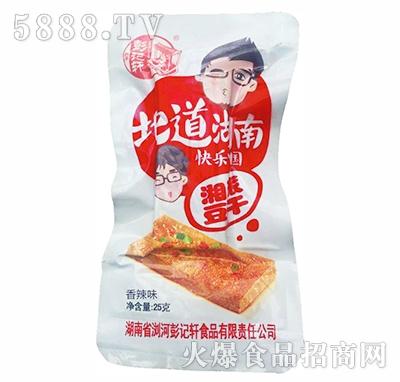 彭记轩湘派豆干香辣味25g