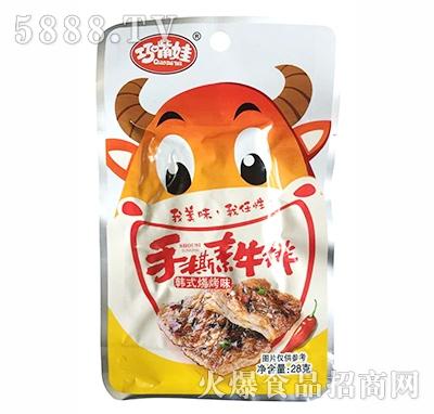 巧嘴娃手撕素牛排韩式烧烤味28g