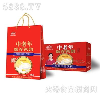康伴中老年颐养钙奶礼品250mlx16