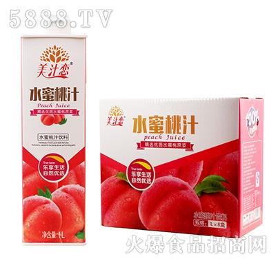 美汁恋1L水蜜桃汁x8盒