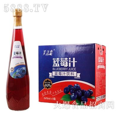 美汁恋828ml蓝莓汁x8瓶