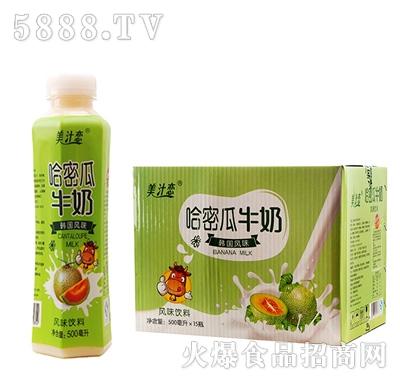美汁恋哈密瓜牛奶500mlx15瓶