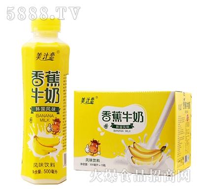美汁恋香蕉牛奶风味饮料500mlx15瓶