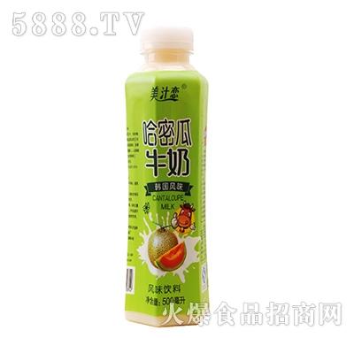 美汁恋哈密瓜牛奶500ml