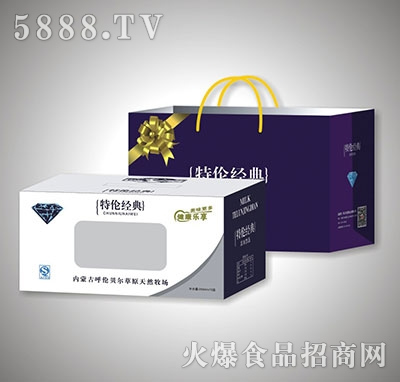 250mlx12盒特伦经典