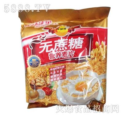 红榴村无蔗糖营养麦片(袋)
