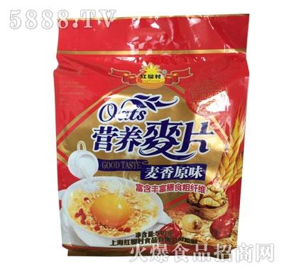 红榴村营养麦片麦香原味548g