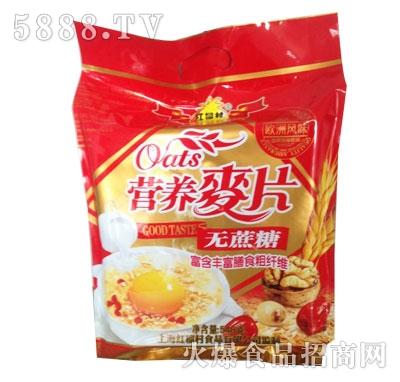 红榴村营养麦片无蔗糖548g