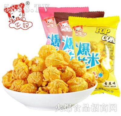 华妞爆米花香蕉味(袋)