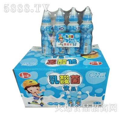 200mlx24瓶喜三郎乳酸菌饮品蓝色