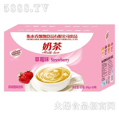 香飘飘奶茶草莓味80gx30杯
