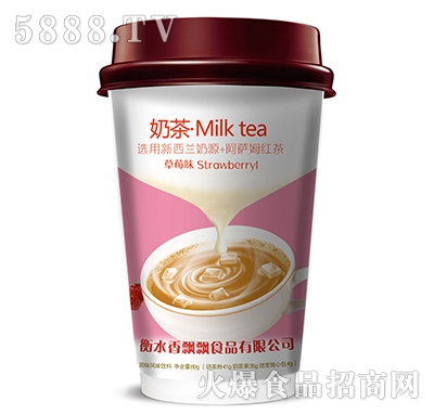 香级乐奶茶草莓味杯