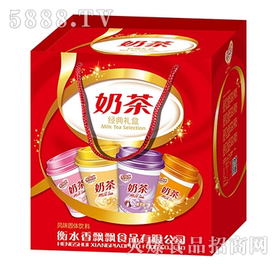 香级乐奶茶经典礼盒