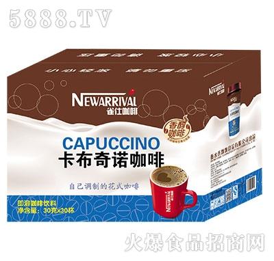 雀仕咖啡卡布奇诺咖啡30gx30杯