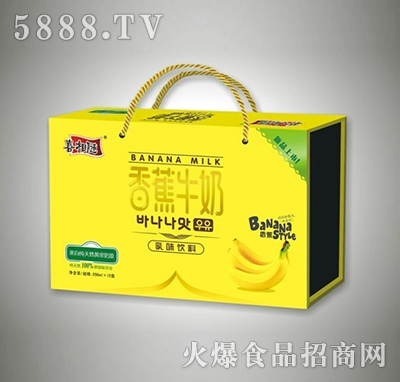 250mlx12盒喜相随香蕉牛奶礼盒装