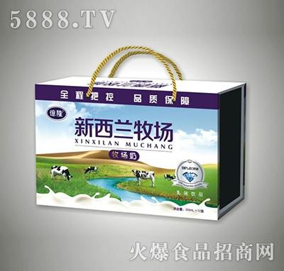 250mlx12盒新西兰牧场奶