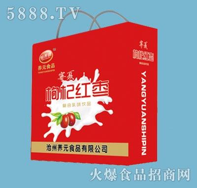 恒养道养元食品枸杞红枣复合乳味饮品礼盒