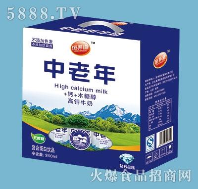 恒养道中老年高钙牛奶复合乳味饮品