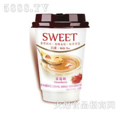 佳因美高杯草莓味奶茶(80克)