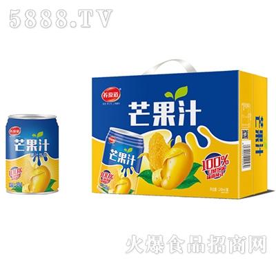 养原道芒果汁