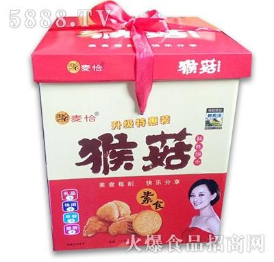 麦恰猴菇饼干礼盒 方盒