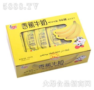 麦世发香蕉牛奶味威化饼干22g×30包