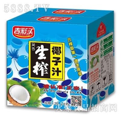 1.25Lx6瓶吉彩头生榨椰子汁