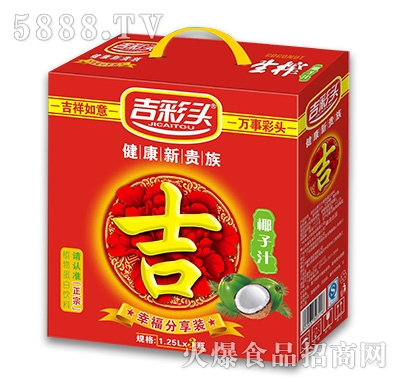吉彩头椰子汁幸福分享装1.25Lx3瓶
